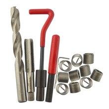 Máquinas-ferramentas kit de reparação de rosca métrica kit de inserção de reparo de rosca m5 m6 m8 m10 m12 m14 helicoil carro pro bobina ferramentas de reparação de automóveis