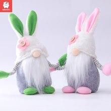 Kimpets 2021 novo produto coelho elfo páscoa sem rosto boneca anão decoração casa produtos de decoração brinquedos de pelúcia