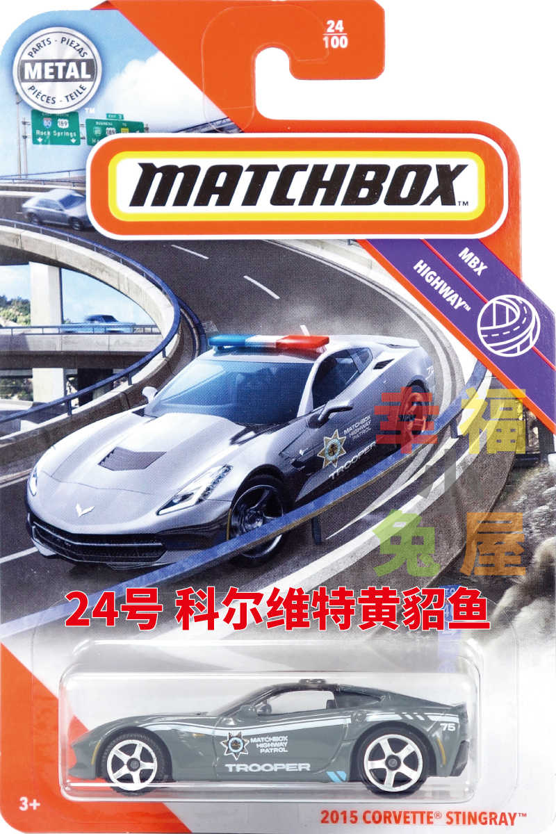 2020 Matchbox Car 1 64 2015 Corvette Stingray Metal Diecast Collection Alloy Model Car Toys Diecasts Toy Vehicles Aliexpress