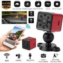 Original Mini Cam WIFI Camera FULL HD 1080P Night Vision Waterproof Shell CMOS Sensor Recorder Camcorder For Home Office