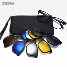 Belmon 6 In 1 Spectacle Frame Men Women With 5 PCS Clip On Polarized Sunglasses