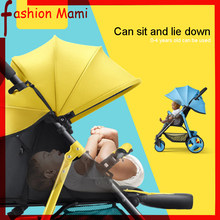 Baby stroller high landscape baby can sit reclining folding shock absorber four wheel hand push stroller 6kg lightweight(China)