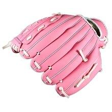 Бейсбольные перчатки летучая мышь для взрослых из толстой искусственной кожи бейсбольные перчатки софтбол перчатки для подростков