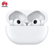HUAWEI FreeBuds Pro bezprzewodowe słuchawki douszne Bluetooth tanie tanio Ucho Bone Conduction CN (pochodzenie) wireless Etui do ładowania