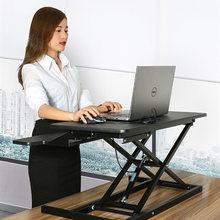 Banc de travail Mobile pour bureau d'ordinateur, Table extensible et pliable pour ordinateur Portable, K-STAR, 2020