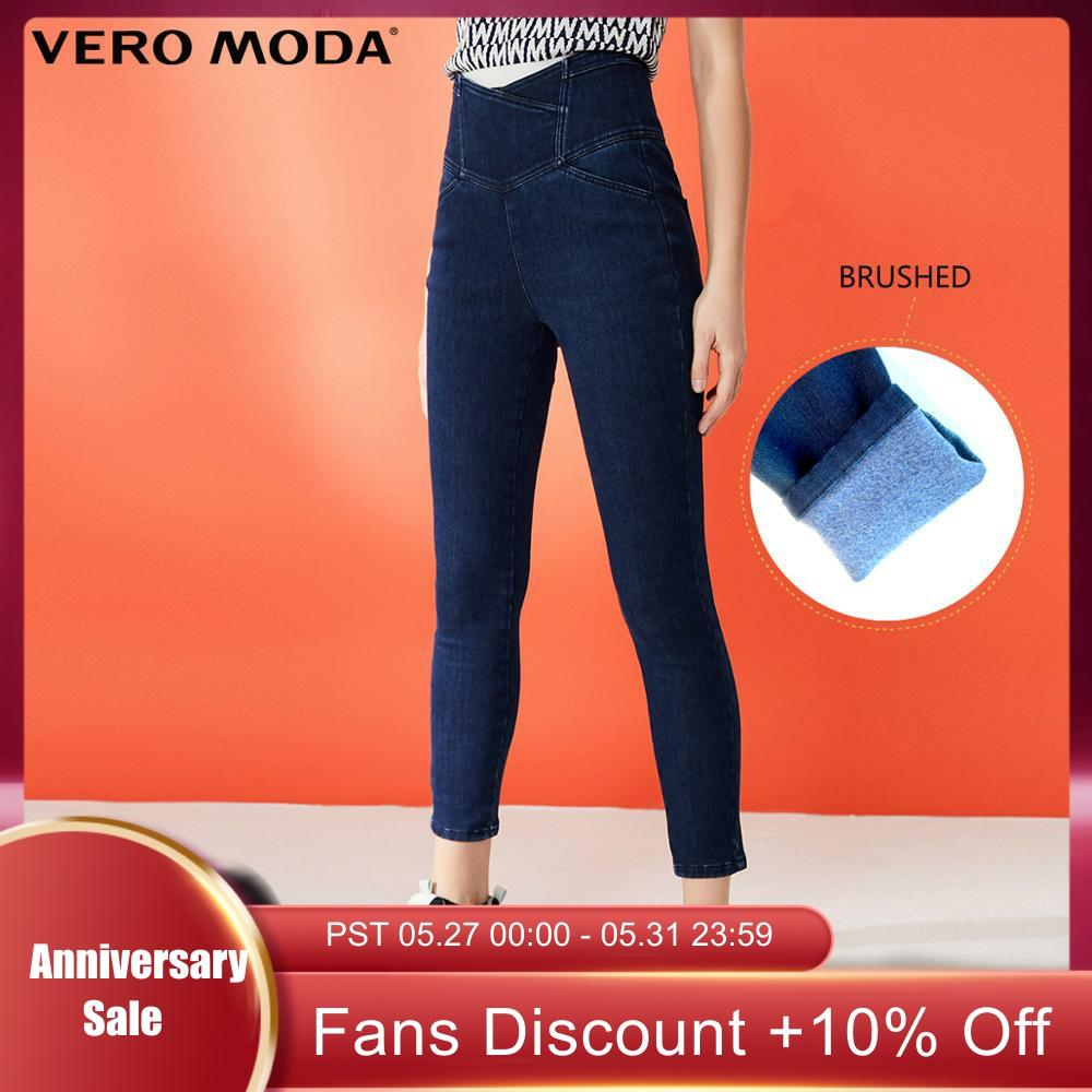 Vero Moda Women's Slim Fit Stretch Blushed Jeans | 319349554