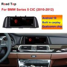 """10,25 """"Android 10 OS сенсорный экран для BMW серии 5 F10 F11 CIC 2010 2012 с мультимедийным проигрывателем стерео дисплей GPS навигация"""