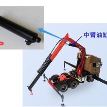 Подъемный средний рычаг цилиндр для Rc45wd для гидравлической тележки, установленный модель крана RC 4 vvjd 00019 JDM102 крюк