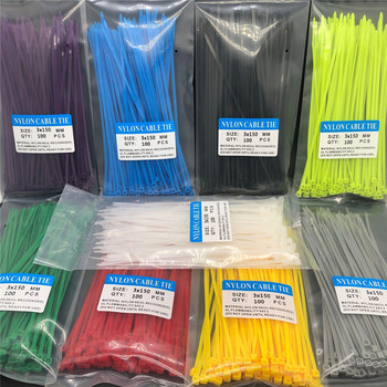 length 15cm Self locking Nylon Cable Zip Ties 100pcs Plastic Colored Cable Zip Tie 18 lbs UL Rohs Approved Loop Wrap BundleTies 5x250mm self locking nylon cable zip ties 100pcs plastic cable zip tie approved loop wrap bundle ties black