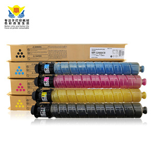 Image 2 - JIANYINGCHEN toner a colori compatibili per Ricohs MP C2003 C2503 C2011 DSC1025 1020 1120 (4 pezzi/lotto) CON IL CIRCUITO INTEGRATO UNIVERSALE
