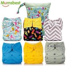 [Mumsbest] 7 шт./компл. регулируемый подгузник с сумкой многоразовый тканевый подгузник крышка многоразовые подгузники из ткани доступны 3-15 кг ребенка