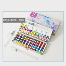 Paints-Set Brush-Pen Art-Supplies Watercolor with for Solid 72/90-Colors