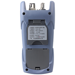 Image 3 - AUA 9 Laser Power FTTH Fiber Optic Optical Power Meter Cable Tester Free Delivery