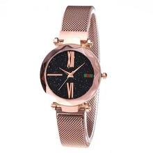 Часы наручные женские с магнитной пряжкой роскошные модные повседневные