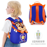 PAW PATROL Kindergarten SCHOOL EVA bag Baby ANTI LOST Toy children's backpack doll kids toy for age 1 5 years