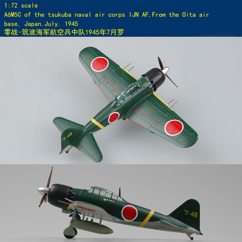 Trumpeter  1:72  World War II Japanese Navy Zero Fighter A6M  36352 Finished Product Model