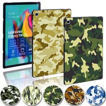 Camouflage Slim Tablet Cover Case for Samsung Galaxy Tab A 9.7