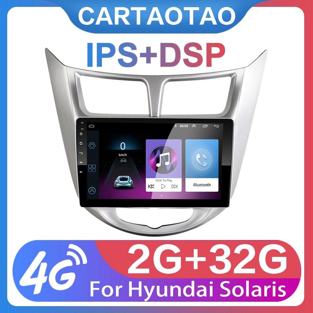 Автомобильный DVD-плеер, 4 Гб + 64 ГБ, 2 din, Android 9,0, для Hyundai Solaris, accent, Verna 2010, 2011-2016, радио рекордер, Gps, Wi-Fi, usb, DAB + 2DIN