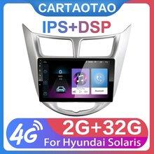4g + 64g 2 din android 9.0 leitor de dvd do carro para hyundai solaris accent verna 2010 2011-2016 gravador de rádio gps wifi usb dab + 2din