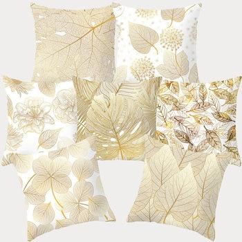 Golden Print Pillow Case 1
