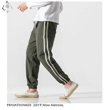 Privathinker כותנה פשתן מזדמן גברים מכנסיים אופנה צד פסים איש מכנסי טרנינג 2020 סתיו בסגנון סיני זכר הרמון מכנסיים