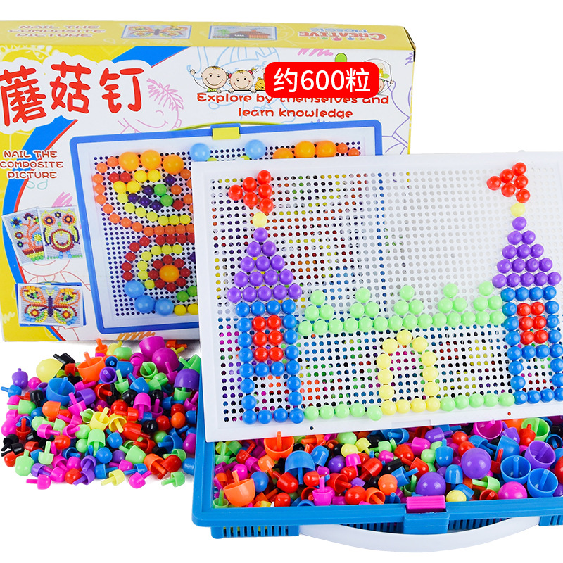 Children's Large Particle Building Blocks Creative Mushroom Nails 600 Sets Puzzle Puzzle Clever Nail Toys Kids Craft Diy Toys