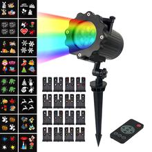Remote Control 16 Patterns Christmas LED Laser Snowflake Projector Light Disco Stage Light Waterproof Home Garden Party Decor цена 2017