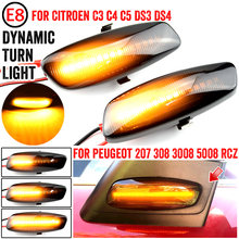 Para citroen c4 picasso c3 c5 ds4 peugeot 308 207 3008 5008 led carro dinâmico lado marcador sinal da lâmpada luz de sinal