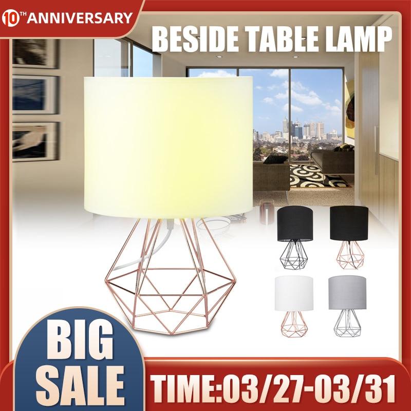Geometric Bracket Table Lamps E27 Lamp Base Decorative Retro Shade Table Lights Bedside Home Lighting for Bedroom Living Room