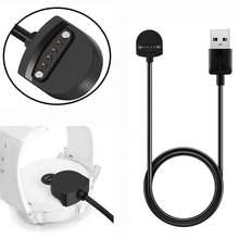 Универсальный сменный зарядный кабель для смарт часов адаптер