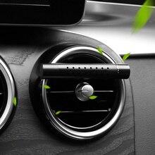 Автомобильный освежитель воздуха, духов, наполнитель, твердый ароматизатор, автомобильный очиститель воздуха, портативный автомобильный диффузор из алюминиевого сплава