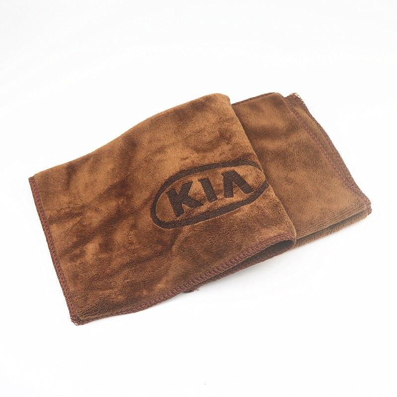30*30CM herramienta de limpieza Super toalla absorbente para KIA K2 K3 K5 k9 Sorento Sportage R ALMA DE RIO accesorios de coche
