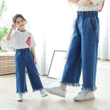 2019 Toddler Kids Baby Girls Flare Pants Denim Tassel Ripped Jeans for Leggings Solid
