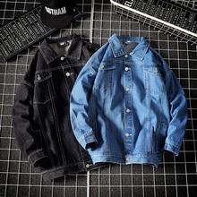 Japanese Style Fashion Men Jacket Black Blue Color Classical Casual Denim Jackets Retro Vintage Designer Chaqueta Hombre