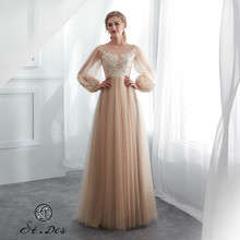 S.T.DES Evening Dress 2020 New Arrival A-line Lace Round Neck Champagne Long Sleeve Floor Length Party Dress Dinner Dress