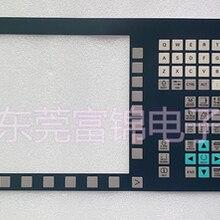 6FC5370-7AA00-0AA0 828D мембранная пленка с передним покрытием для 6FC5 370-7AA00-0AA0 828D клавишный лист