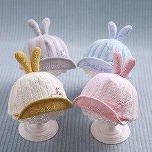 Baby hat 4M-18M Spring, autumn, summer gorros bebe  para baby pom boy cap Y335