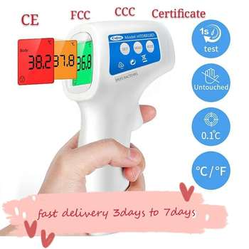Muti-fuction Baby/Adult Digital Termometer Infrared Forehead Body Thermometer Gun Non-contact Temperature Measureme image