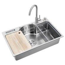 Multi função pia da cozinha única bacia acima do contador ou udermount pias de aço inoxidável 1.2mm espessura escovado pias cozinha