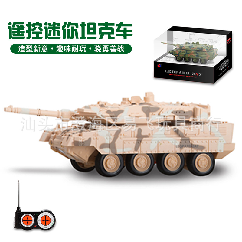 Innovation 8020a27 Panther Tank/8021 History Artillery Car Rechargeable Remote Control Military Model CHILDREN'S Toy Car
