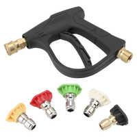 Pistola limpiadora de espuma para nieve para coche de liberación rápida con 5 uds Boquillas de Pulverización de jabón pistola de agua de alta presión 14mm M22 Socket 1/4