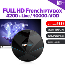 France Arabic IPTV Italy Canada Portugal 1 Year HK1 MINI+ Android 9.0 4G+64G BT Dual-Band WIFI Turkey
