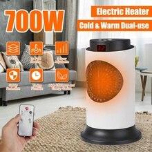 220V 50Hz 700W Мощность Электрический нагреватель Керамика Отопление Электрический обогреватель комнатные обогреватели теплым воздухом тепловентилятор