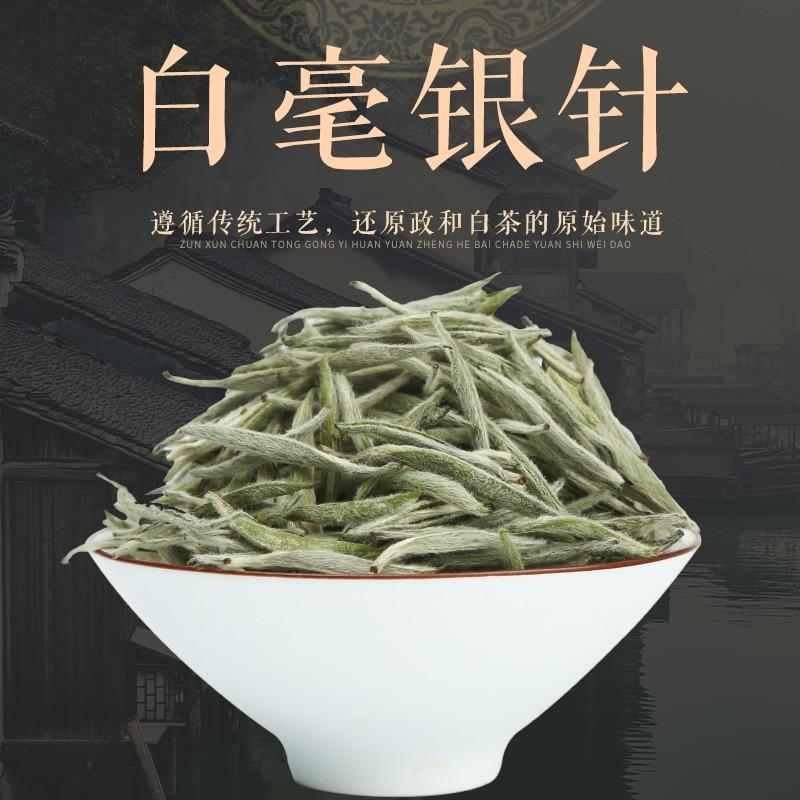 Baichatoucai Baihaoyinzhen gaoshantouchun super grade new tea in bulk in 2020 100g250g500g white tea
