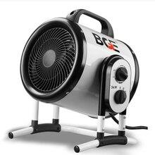 3kw Household Electric Heating fan Industrial Hot fan Greenhouse Breeding Heater Insulation Heating Dryer free shiping stego industrial heater fan hgl046 250w fan heater industrial electric cabinet heater hgl046 heater