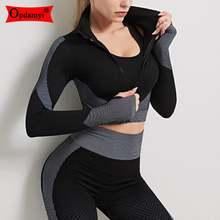 Бесшовный комплект для йоги одежда фитнеса женская спортивная