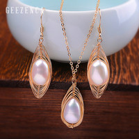 925 Sterling Silver Baroque Pearl Jewelry Set 14K Roll Gold Earrings Necklace Handcrafted Fine Jewelry Women Italy Design Trendy