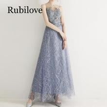 Rubilove Dinner dress skirt female 2019 new summer dignified atmosphere long section was thin hosted banquet