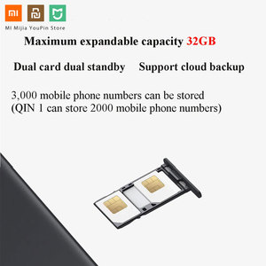 Image 3 - Xiaomi QIN 1S 4G Network Wifi 1480mAH BT 4.2 Voice Infrared Remote Control Dual SIM Card Feature Phone