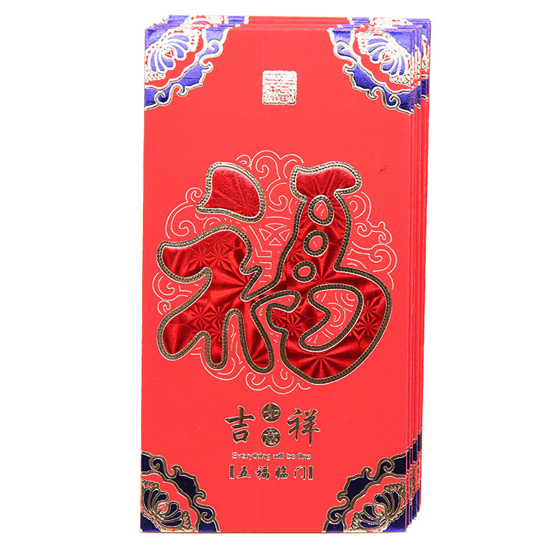 Marriage Red Packet Wedding Ritual Red Envelope 1000 Yuan Red Envelope Stereo Bronze Red Packet Wholesale